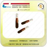 【厂家直销】RFID玻璃管标签 RFID植入芯片 畜牧业管理