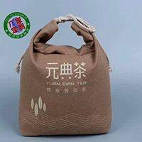 元典茶袋,双耳棉布袋,茶叶包装袋,布袋定做,厂家直销