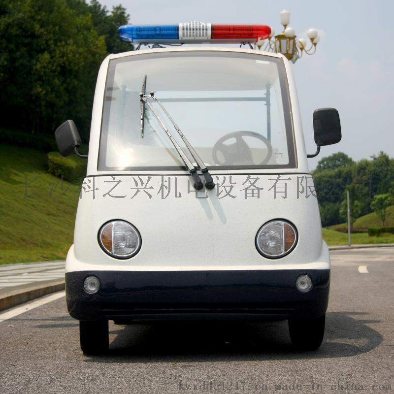 小区治安巡逻车,4座安保电瓶车,校园巡逻电动车
