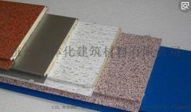 台州新型外墙外保温装饰板