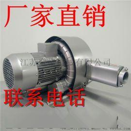 700W专业微孔养殖高压风机鼓风机增氧机打氧机打氧泵鱼塘增氧机