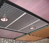 鋁板拉伸網,鋁板吊頂網,鋁板網大量生產製作。
