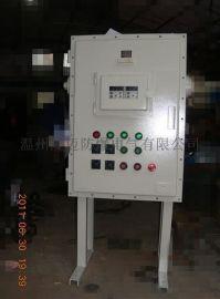 水泵启停调速防爆变频控制柜