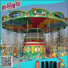 户外公园新型游乐设施童星游乐豪华飞椅火爆游乐设备