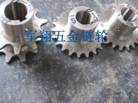 生产各种标准 非标不锈钢链轮 链条来图加工准确无误