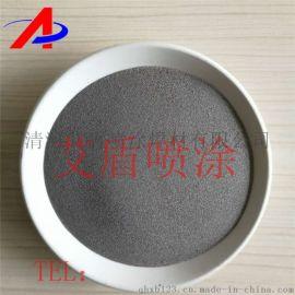 金属铬粉 纳米铬粉 电解铬粉 雾化铬粉 超细铬粉