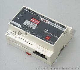 【双电源监控模块】消防设备信号监控器|电压电流数据采集器