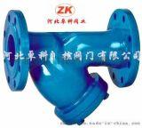 Y型过滤器 给排水专用大体球墨铸铁水用过滤器