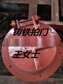 DN1500排水铸铁拍门现货供应