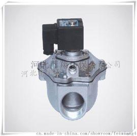 菲翔环保专业生产脉冲阀及除尘配件
