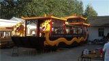 12米手工製作電動旅遊觀光龍船畫舫木船