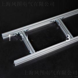 铝合金走线架机房上走线电缆桥架300mm