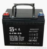 鴻晟12V33AH輪椅 老年代步車 電動車蓄電池