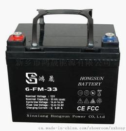 鸿晟12V33AH轮椅 老年代步车 电动车蓄电池