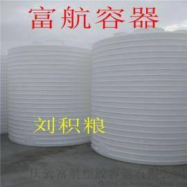 15吨塑料水塔室外15立方塑料水箱15T蓄水桶