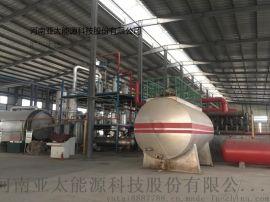 废塑料炼油 废机油炼油 环保蒸馏设备 环保炼油设备 废轮胎炼油设备 炼油设备