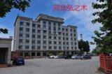 河北塑木地板厂家 塑木地板  北京木塑地板