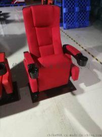 現代影院沙發座椅 款式多樣 可定制可折疊影院座椅 佛山赤虎廠家