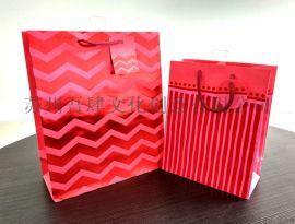 纸袋 **包装纸袋 化妆品包装袋