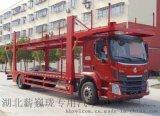 程力威牌11.9米车辆运输车 轿运车
