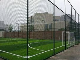供应足球场护栏网、笼式足球场围网、五人制足球场围网