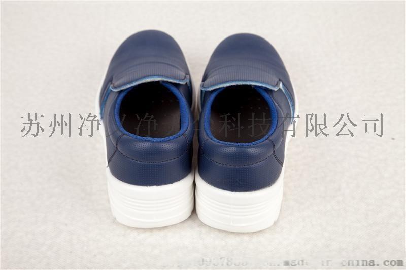防砸防靜電鞋 食品廚房勞保鞋 白色無塵室製藥五防鞋