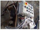 Q235钢板焊接防爆开关控制箱
