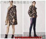 杭州高端品牌女装华丹尼18秋冬装品牌折扣货源