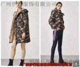 杭州高端品牌女裝華丹尼18秋冬裝品牌折扣貨源