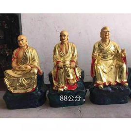 纯铜十八罗汉人物神像 寺庙保平安摆件