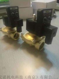 乔克电子排水阀 MIC-JW200-20 DN20