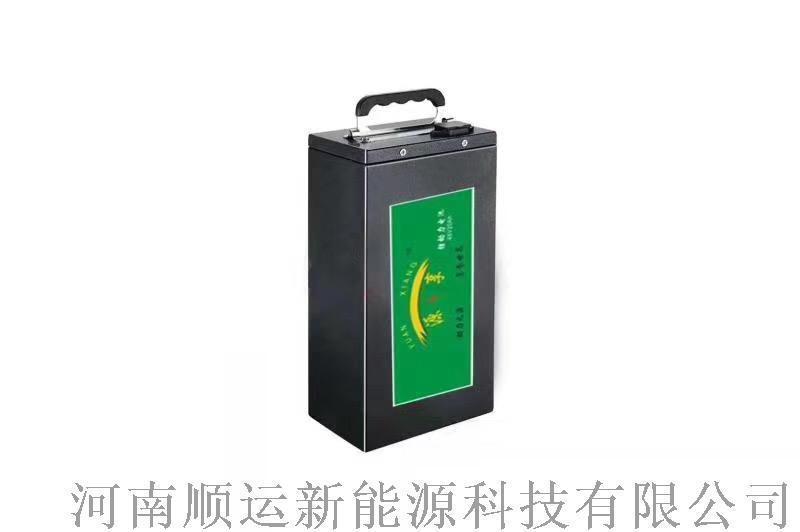 电动车48V高倍率三元锂电池组