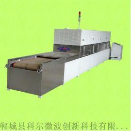 木耳微波杀菌机 隧道式微波加热干燥烘干杀菌机设备