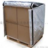 武汉双泡铝箔保温隔热材 纳米气囊耐高温反射层隔热材
