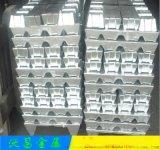 东莞厂家直销3号锌合金料  高韧性 高光面锌合金
