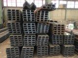 黑龙江欧标槽钢UPN140公司电话-质量保证