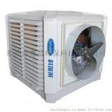 科瑞萊環保空調的安裝位置及適用範圍你知道嗎?