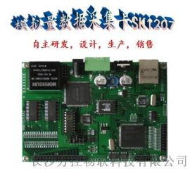 数据采集卡 以太网高速异步控制采集器