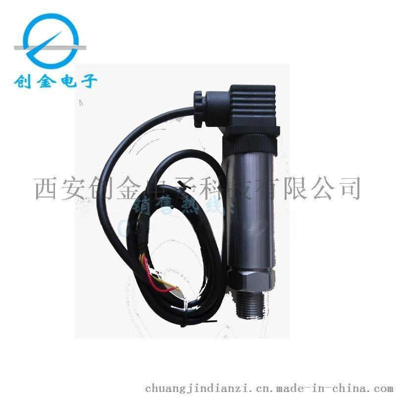 LYB3008壓力變送器 高穩定性擴散矽液壓感測器