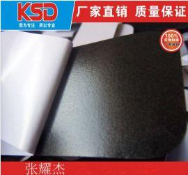 天津EVA泡棉胶垫子、EVA高回弹泡棉垫片、