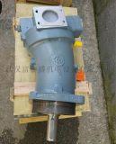Y-A7V28MA1LZF00柱塞泵