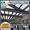 房屋建築裝飾用鋼結構件 鋼材型材焊接加工成型 可來圖來樣定做