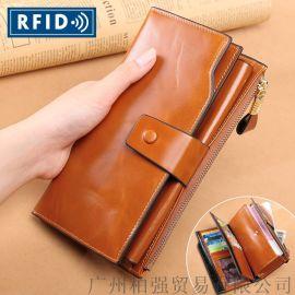 RFID防磁定制钱夹头层牛皮大容量功能钱包