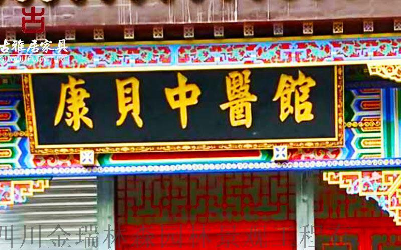 廣安定製寺廟招牌,實木匾牌,酒店指示牌廠家