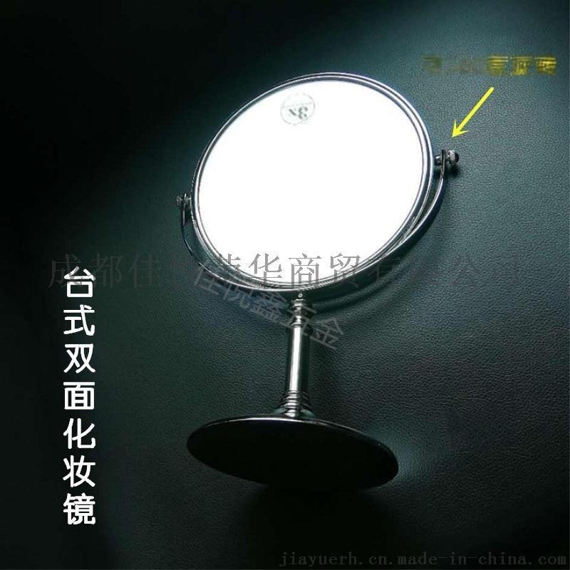 臺式可翻轉雙面圓鏡不鏽鋼銅鏡8寸直銷包郵