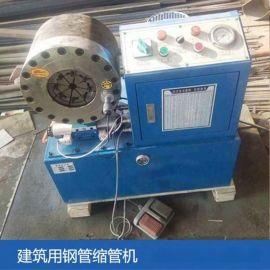 手动缩管机原理河北钢管缩管机