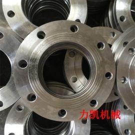 DN125碳钢平焊法兰生产厂家