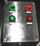 不鏽鋼操作箱/防爆操作箱