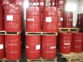 润滑油生产厂家美孚总代理量大价优品质保证