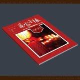 校园画册校刊 内部期刊印刷 校刊设计制作排版印刷